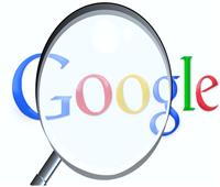 تقرير صادم: «جوجل» يتلاعب بنتائج بحثك