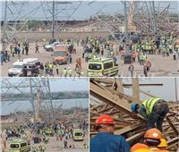 ننشر أسماء الوفيات والمصابين بحادث انهيار برج كهرباء بأوسيم