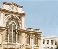 تعرف على اخر مستجدات ترميم «المعبد اليهودي» بالإسكندرية