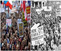 «الثورة المخملية».. 30 عامًا على الإطاحة بأذيال الشيوعية في «التشيك وسلوفاكيا»