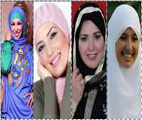 آخرهم صابرين.. أبرز الفنانات اللاتي تعرضن للهجوم بعد «خلع الحجاب»