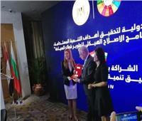 محافظ جنوب سيناء يكرم وزيرة السياحة البلغارية