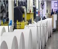 مؤتمر نقابة الكيماويات يبحث الحلول العاجلة لمشكلات مصانع الورق
