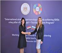 الشراكة بين مصر وبلغاريا لتحقيق تنمية سياحية مستدامة
