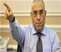 وزير الإسكان: «عمل شبكات صرف مياه الأمطار مكلف ومعقد.. ودبي غرقت زينا»