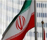 تقرير لوكالة الطاقة الذرية: إيران تنتهك بندا آخر من الاتفاق النووي