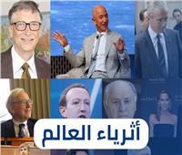 فيديو| قائمة أغنى 10 أشخاص في العالم