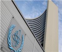 وكالة الطاقة الذرية: إيران تنتهك بندًا أخرًا من الاتفاق النووي