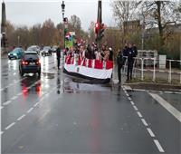صور| الجالية المصرية بألمانيا تدعم السيسي خلال زيارة برلين