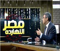ياسر رزق: المصريون أزاحوا الإخوان باستخدام الديمقراطية المباشرة