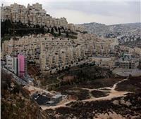 «وعد بلفور جديد»| بعد تصريح أمريكا بقانونية المستوطنات.. «تهليل إسرائيلي» و«إدانات دولية»