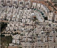 البرلمان العربي يرفض إعلان أمريكا اعتبار المستوطنات الإسرائيلية لا تخالف القانون الدولي