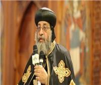 البابا تواضروس ينعي الشيخ سلطات بن زايد ال نهيان