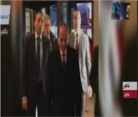 فيديو| لحظة وصول الرئيس السيسي لمقر قمة مجموعة العشرين وأفريقيا ببرلين