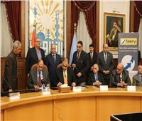 محافظة القاهرة تطبق منظومة الدفع الإلكتروني لتحصيل المدفوعات والخدمات المختلفة