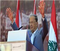 الرئيس اللبناني: الحكومة الجديدة تضم اختصاصيين وممثلين عن الحراك الشعبي