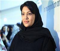 السعودية تبحث استفادة «أوتشا» من نصف مليار دولار قدمتها المملكة لدعم اليمن