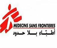 """""""أطباء بلا حدود"""" تعيد فتح مستشفاها في مدينة """"المخا """" اليمنية بعد تعرضه لحريق"""