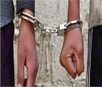 ضبط شخصين وبحوزتهما كمية من مخدر الاستروكس بالقاهرة