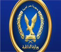 ضبط 124 قضية تهديد وابتزاز ونصب وسرقة حسابات عبر الإنترنت