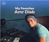 عمرو دياب يشارك قائمته الشخصية عبر «Spotify»