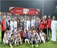 شاهد| الأولمبي الإماراتي يتوج بكأس دبي الدولية