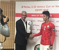 عمار حمدي رجل مباراة مصر وجنوب إفريقيا