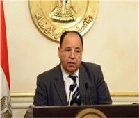 وزير المالية: تطبيق الإفراج بنظام «المسار الأخضر» بالموانئ والمنافذ الجمركية اليوم