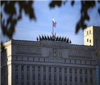 الدفاع الروسية: رصد 45 انتهاكا للهدنة في سوريا