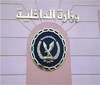 ضبط المتهم في واقعة خطف نجل «جواهرجي» بالفيوم
