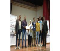 الشباب والرياضة تكرم المشاركين في ختام الملتقى الأول لـ«برلمان شباب الجامعات»