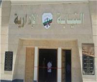 إحالة وكيل وزارة التضامن و3 مسئولين للمحاكمة