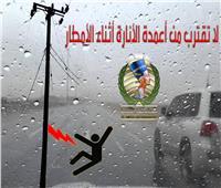 محافظ المنيا يوجه رؤساء المدن بصيانة ومراجعة أعمدة الإنارة