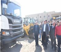 محافظ الشرقية: دعم منظومة النظافة بمعدات قيمتها 25 مليون جنيه