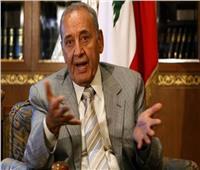 رئيس البرلمان اللبناني: نحن أمام واجب وطني بعدم السماح بخراب البلاد