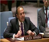 السعودية: الاستخدام السلمي للطاقة النووية حق أصيل لكل الدول