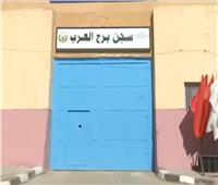 فيديو| أحمد موسى يقدم حلقة خاصة من داخل سجن برج العرب