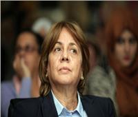 الاجتماع السابع عشر للمجلس التنفيذي لمنظمة المرأة العربية 21 نوفمبر