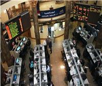 «مصر للمقاصة» تفتح باب الترشح لاستكمال عدد أعضاء مجلس الإدارة إلى 13 عضوًا