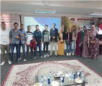 انطلاق الفوج السادس من شباب الجامعات المصرية