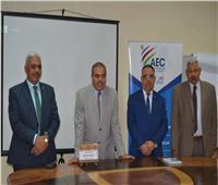 المحرصاوي يدشن الدورة التدريبية لنادي ريادة الأعمال بجامعة الأزهر بأسيوط