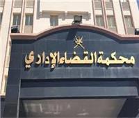 المفوضين تحجز دعوى فصل موظفي الإخوان من الجهاز الإداري للدولة