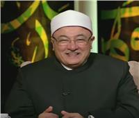 فيديو.. خالد الجندي: المرأة عليها أن تقبل فرضية الله للحجاب
