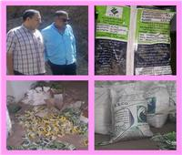 ضبط 8 أطنان ملح طعام غير صالح للاستهلاك الآدمي بمخزن ببورسعيد