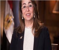 غادة والي تتسلم مهام عملها في «الأمم المتحدة» خلال أيام