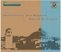 الخشت: المجلة الدولية لجامعة القاهرة خطوة نحو العالمية