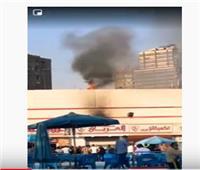 نشوب حريق محدود داخل أحد المطاعم بنادي الزمالك