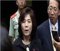 مسئولة كورية شمالية: ضياع الدبلوماسية في شبه الجزيرة الكورية تتحمله واشنطن