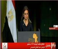مؤتمر إفريقيا 2019| سحر نصر: مصر نفذت برنامجاً للإصلاح الاقتصادي بنجاح غير مسبوق