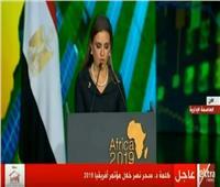 منتدى إفريقيا 2019| سحر نصر: «صنع في مصر» شعار يضع إفريقيا على خريطة الاستثمار